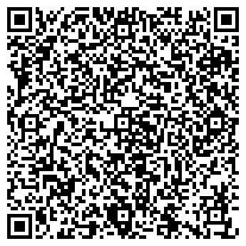 QR-код с контактной информацией организации LM-Trans, ООО