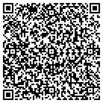 QR-код с контактной информацией организации Канц Плюс, ЧП