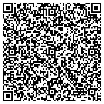 QR-код с контактной информацией организации Вест Стрим, ООО