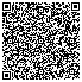 QR-код с контактной информацией организации Рун-трансгрупп, ООО