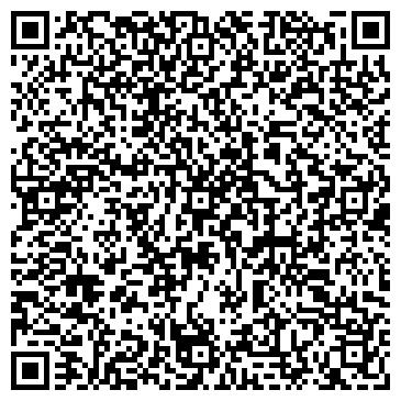 QR-код с контактной информацией организации Адель-Сервис, ООО
