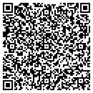 QR-код с контактной информацией организации Бурима, СПД