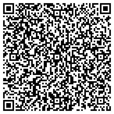 QR-код с контактной информацией организации ДВ-Транстрейд, ООО