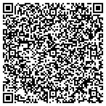 QR-код с контактной информацией организации Хмельник Транс, ООО