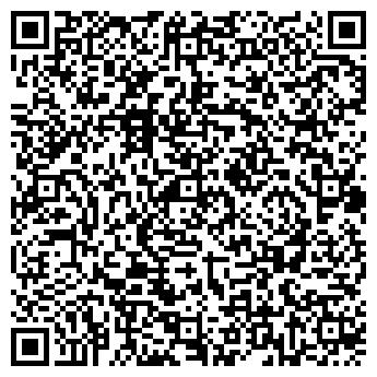 QR-код с контактной информацией организации Галант такси, ООО
