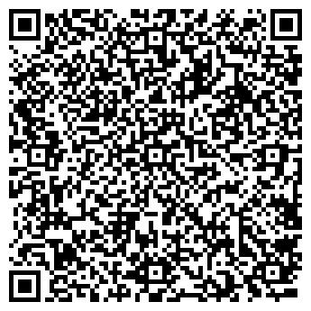 QR-код с контактной информацией организации Ефременюк, СПД (Vtsbus)