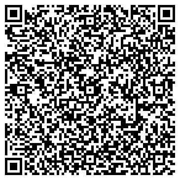 QR-код с контактной информацией организации СТЛ Логистик Украина, ООО