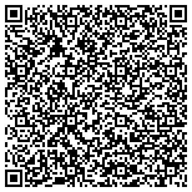 QR-код с контактной информацией организации Флинтранс, Компания (Flintrans)