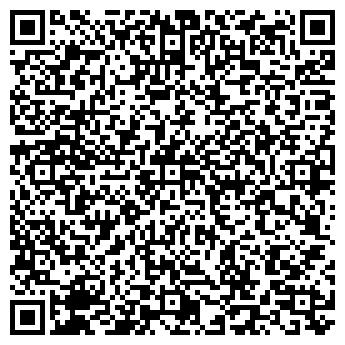QR-код с контактной информацией организации Лимузины, ООО