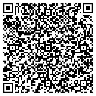 QR-код с контактной информацией организации Саченко, ЧП