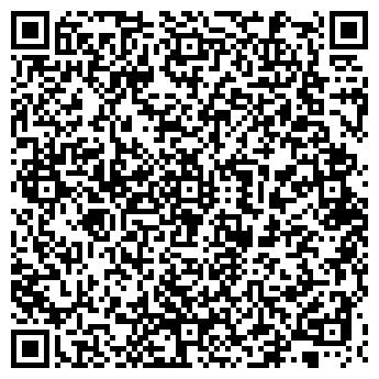 QR-код с контактной информацией организации Люкс переезд, ЧП