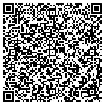 QR-код с контактной информацией организации Живые Вина, СПД