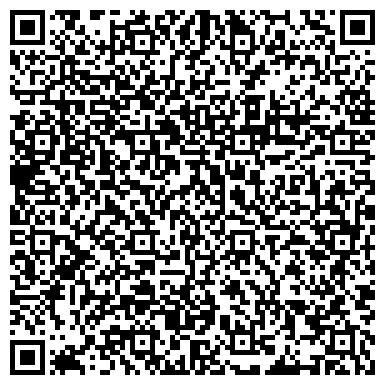 QR-код с контактной информацией организации Грузоперевозки по Запорожью и Украине, ЧП