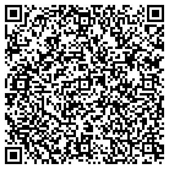 QR-код с контактной информацией организации Мувинг Мастер, ООО