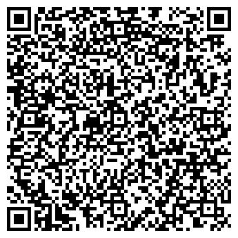 QR-код с контактной информацией организации Отвезем Ком Юэй, ЧП