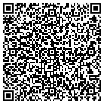 QR-код с контактной информацией организации Переезд, ООО