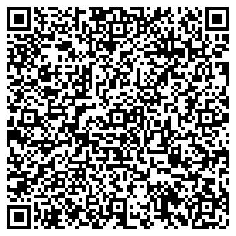 QR-код с контактной информацией организации Вадлекс Транс, ООО