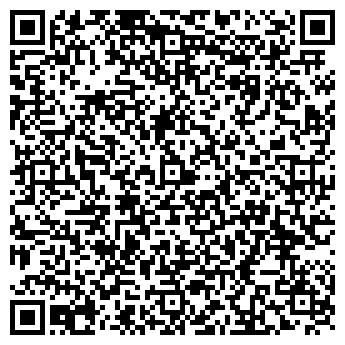 QR-код с контактной информацией организации ВиваТранс, Компания