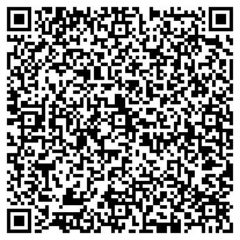 QR-код с контактной информацией организации Грузоперевозки Киев, ООО