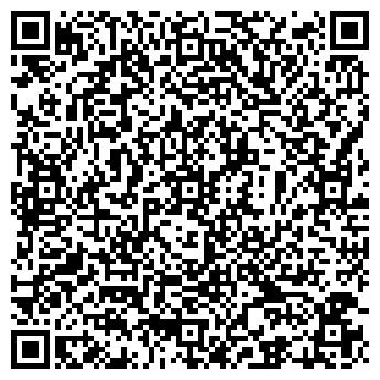 QR-код с контактной информацией организации ТДК ТРАНС, ООО