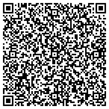 QR-код с контактной информацией организации Алекс-транс, ООО