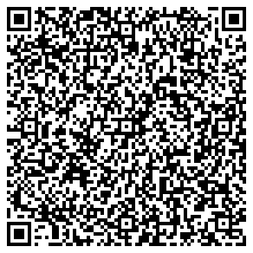 QR-код с контактной информацией организации Груз Эксперт, ООО