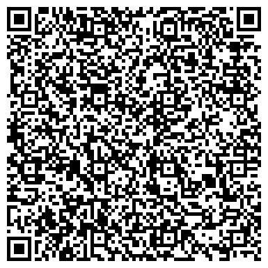 QR-код с контактной информацией организации Организация любых переездов, ЧП
