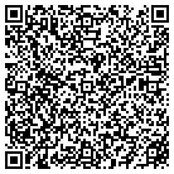 QR-код с контактной информацией организации 100% КУХНИ
