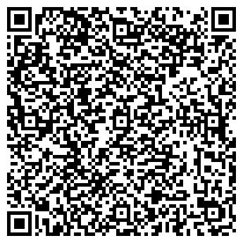 QR-код с контактной информацией организации Киевгруз, компания