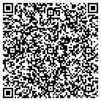 QR-код с контактной информацией организации Грузоперевозки - Киев, ЧП