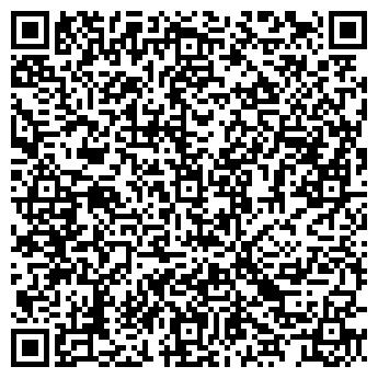 QR-код с контактной информацией организации Транс-Ком+, ЧП