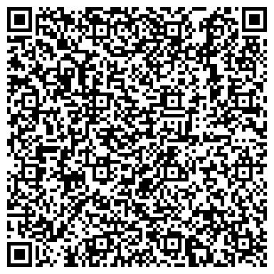 QR-код с контактной информацией организации Мороз Юрий Александрович (Vantag-Trans), СПД