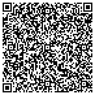 QR-код с контактной информацией организации Такси Козырь, ООО