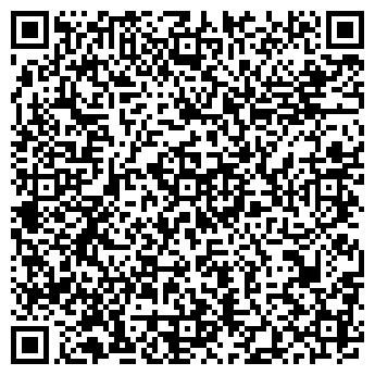 QR-код с контактной информацией организации Такси Глобал, ЧП