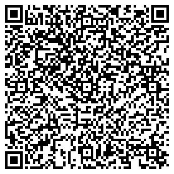 QR-код с контактной информацией организации VIP Taxi, ЧП