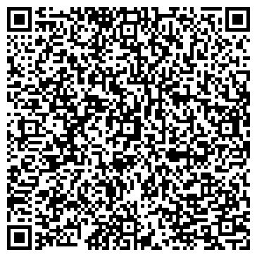 QR-код с контактной информацией организации Сервис-такси, ООО