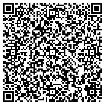 QR-код с контактной информацией организации Грузовые перевозки Киев, ЧП