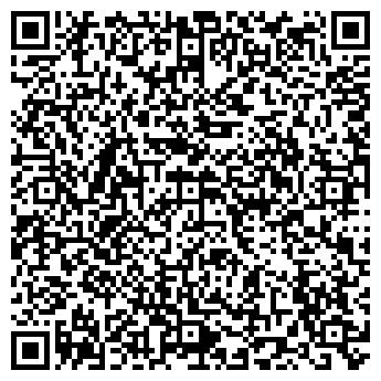 QR-код с контактной информацией организации Мередиан, ООО