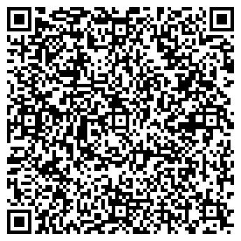 QR-код с контактной информацией организации Авеню (такси), ООО