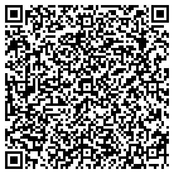 QR-код с контактной информацией организации Такси Каприз, ООО