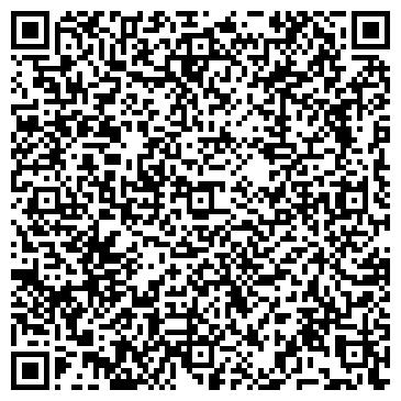 QR-код с контактной информацией организации Альфа Керамика, ООО