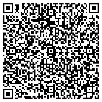QR-код с контактной информацией организации Рогач, СПД