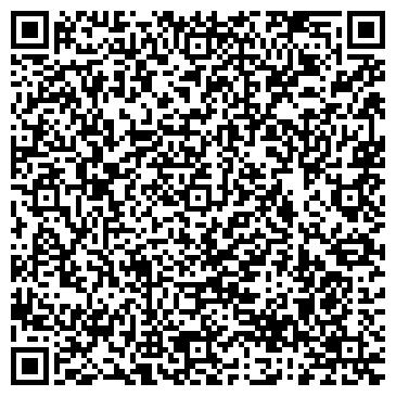 QR-код с контактной информацией организации Логистическая фирма, ООО