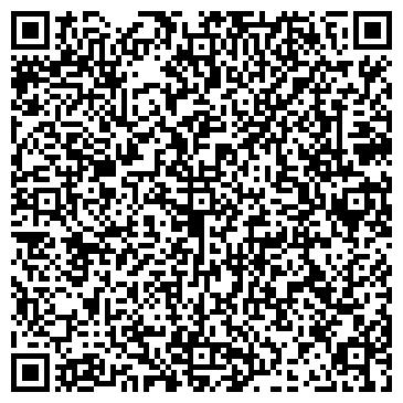 QR-код с контактной информацией организации Вайра, ООО
