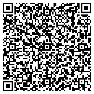 QR-код с контактной информацией организации Пазюра, СПД