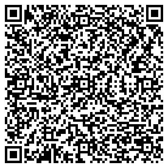 QR-код с контактной информацией организации ООО Данаприс