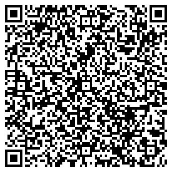 QR-код с контактной информацией организации Trans Real, ООО