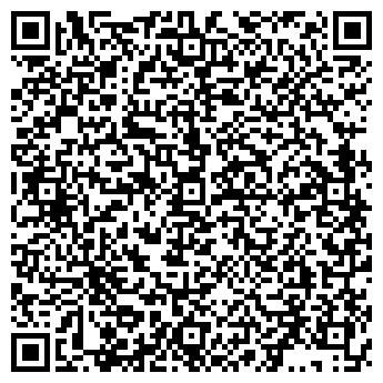 QR-код с контактной информацией организации АВТО-Драйв, ООО