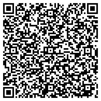 QR-код с контактной информацией организации Prado avto