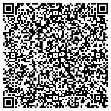 QR-код с контактной информацией организации Минивэн Такси, ЧП